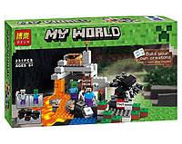 Minecraft конструктор оптом Пещера на 251 деталей ТМ Bela