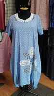 Платье бохо голубое в мелкие пальмочки