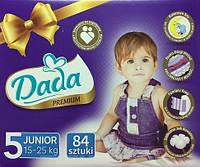 Подгузники Dada Premium 5 (15-25 кг) 84 шт.