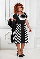 Д1283 Платье с жакетом размеры 50-56 , фото 3