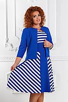 Д1283 Платье с жакетом размеры 50-56 , фото 2