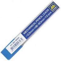 Стержень графитный HВ, для механического карандаша 0,5 мм, 12 шт/уп, Buromax, BM.8699, 013134