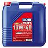 Полусинтетическое моторное масло LIQUI MOLY DIESEL LEICHTLAUF 10W-40 20Л (Бесплатная доставка)