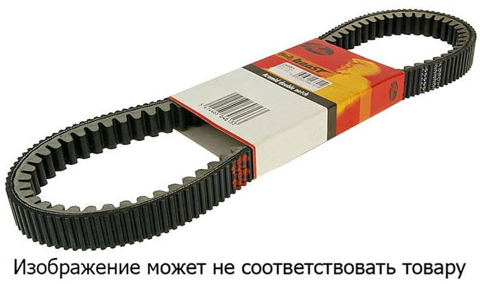 Ремень вариаторный GATES 41811, фото 2