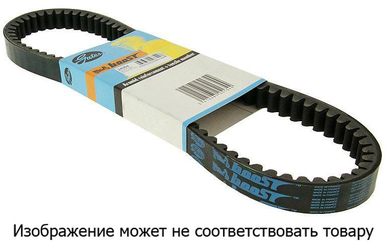 Ремень вариаторный GATES 31401