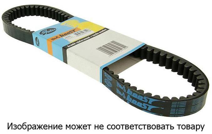 Ремень вариаторный GATES 31203, фото 2