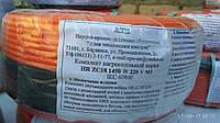 Теплый пол NTP(двухжильный) 1,45 кВт