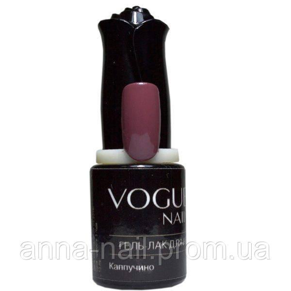 Гель-лак Каппучино Vogue Nails коллекция Кофе-брейк