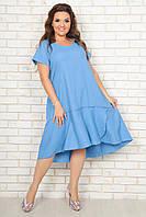 """Асимметричное летнее платье-трапеция """"Marazly"""" с карманами и оборкой (большие размеры)"""
