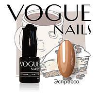 Гель-лак Эспрессо Vogue Nails коллекция Кофе-брейк