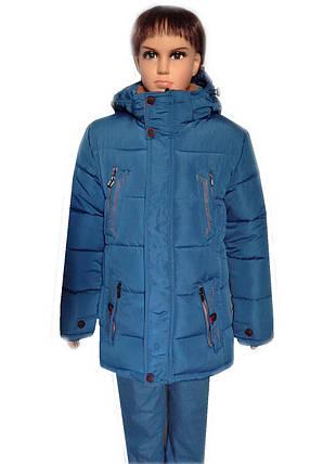 Куртка зимняя 4-8 лет, фото 2