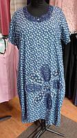 Платье бохо синее в мелкие пальмочки