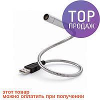 USB фонарик для ноутбука / аксессуары для  гаджетов