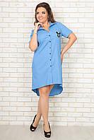 """Асимметричное летнее платье-рубашка на пуговицах """"Mickey&Chanel"""" с карманами (большие размеры"""