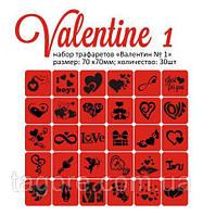 Набор трафаретов для био-тату Valentine1 30 шт.