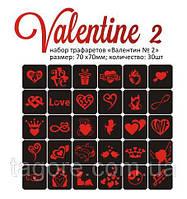 Набор трафаретов для био-тату Valentine2 30 шт.