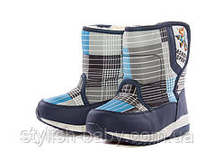 Зимняя коллекция 2017. Детская зимняя обувь бренда Kellaifeng (Bessky) для мальчиков (рр. с 27 по 32)