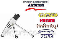 Фирменная подставка Harder&Steenbeck под все модели