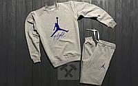 Мужской спортивный костюм Jordan серый (люкс копия)