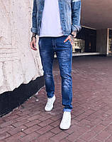 Мужские стильные джинсы синие с резинкой на поясе