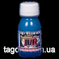 JVR Revolution Kolor, Kandy cobalt blue #204,50ml