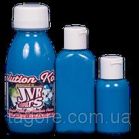 Краска для аэрографии JVR Revolution Kolor, opaque cobalt blue #103,30ml