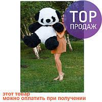 Медведь Панда 150 см / Мягкая игрушка
