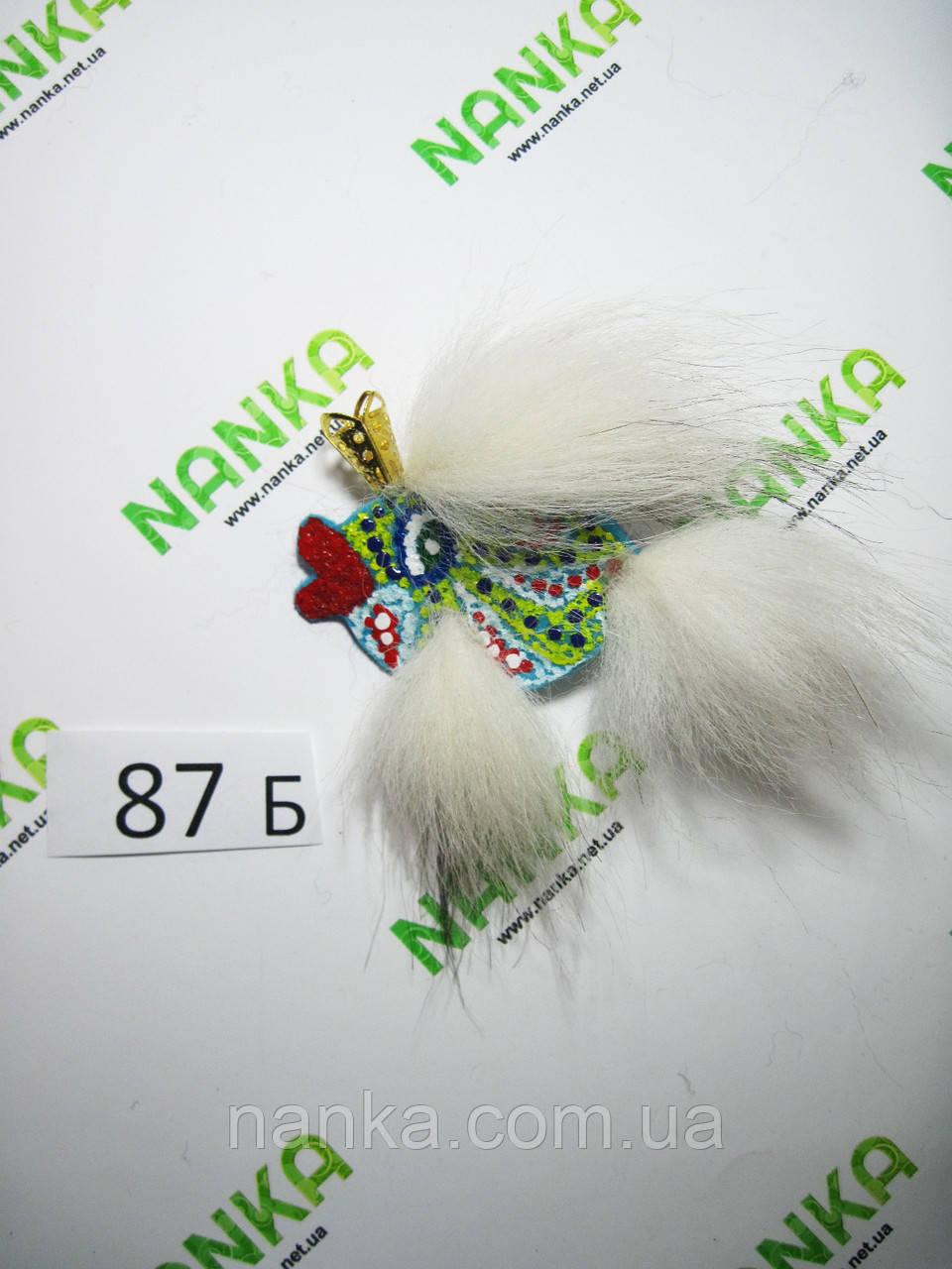 Меховая Брошь, Песец, Рыбка, 10х11 см, 87Б
