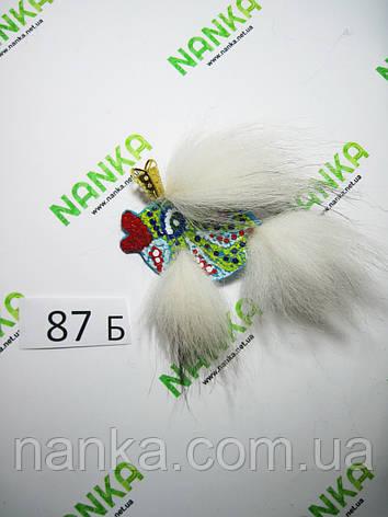 Хутряна Брошка, Песець, Рибка, 10х11 см, 87Б, фото 2