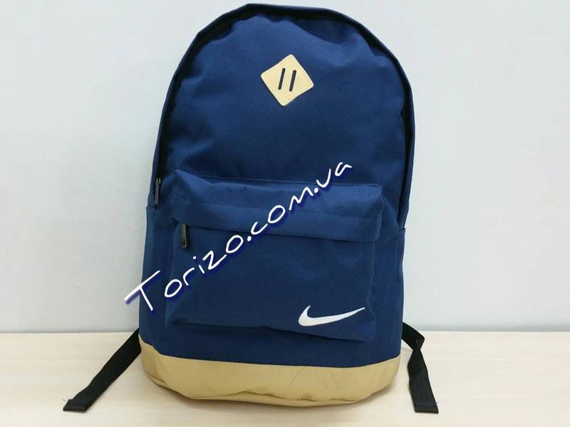 Рюкзак міський спортивний унісекс