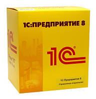 1С: Предприятие 8. Бухгалтерия сельскохозяйственного предприятия для Украины. на 5 пользователей