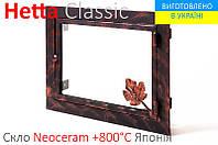 Дверца с огнеупорным стеклом Hetta Classic 510. Размеры 510/410мм