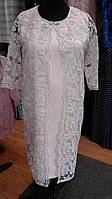 Нарядное платье розового цвета с кружевным кардиганом