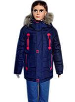 Куртка зимняя 5-9 лет, фото 3