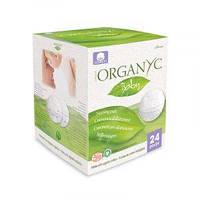 Вкладыши для груди из органического хлопка Organ(y)c