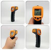 Промышленный лазерный цифровой термометр пирометр AR320