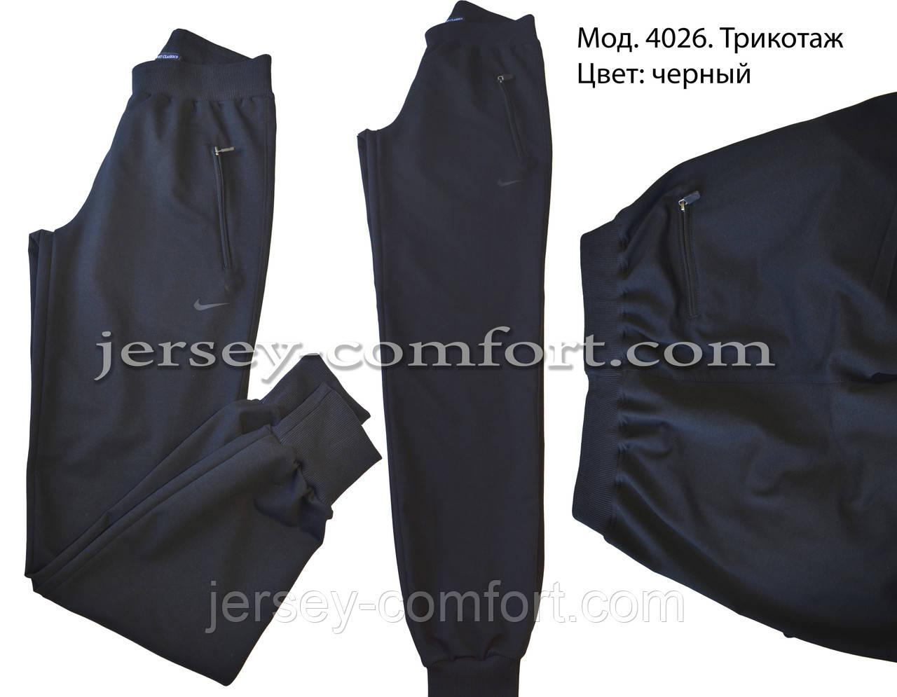 Спортивные брюки мужские, манжет Мод. 4026.
