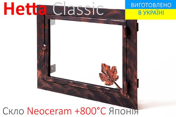 дверца с огнеупорным стеклом, дверца камина, дверцята для каміну, киев украина