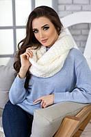 Женский вязаный шарф снуд Денвер в разных цветах