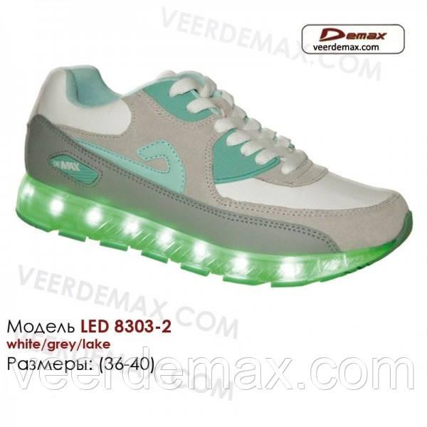 Светящиеся кроссовки Led размеры 36-40