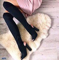 Ботфорты женские с открытым носком на каблуке