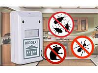 Отпугиватель вредителей электро-магнитный Riddex Plus Pest Repeller