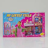 Домик двухэтажный для кукол 6984 My Lovely Villa, фото 2