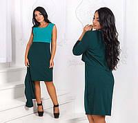 """Элегантный женский комплект с платьем в больших размерах """"Кокетка Контраст Болеро"""" (DG-АТ1155 )"""