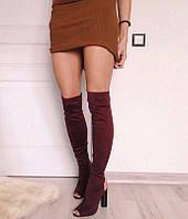 Ботфорты женские с открытым носком на каблуке Марсала
