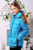 """Демисезонная курточка для девочки """"Модница 2"""""""