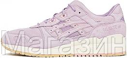 """Женские кроссовки Asics Gel Lyte 3 CLOT """"Lavender"""" (в стиле Асикс Гель Лайт 3) сиреневые"""