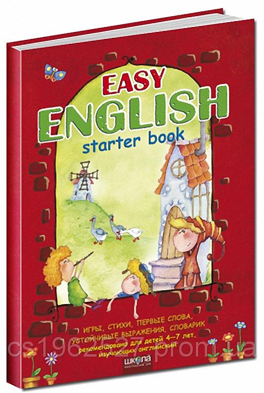 Easy english Федиенко В