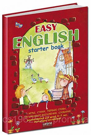 Easy english Федиенко В, фото 2