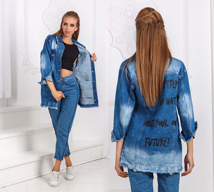 498274c2 Женская стильная удлинённая джинсовая куртка-кардиган (DG-АТ7140 ...